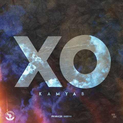 دانلود آهنگ کامیاب به نام XO