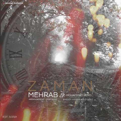 مهراب زمان (با همراهی محمد هیرو)