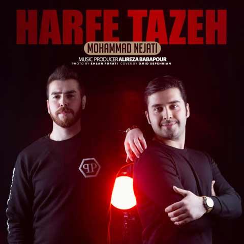 دانلود آهنگ محمد نجاتی به نام حرف تازه