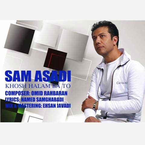 سام اسدی خوشحالم با تو