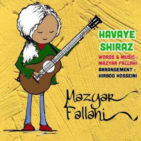 دانلود آهنگ ازیار فلاحی به نام هوای شیراز