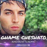 دانلود آهنگ محمد کلانی به نام غم چشاتو