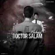 دانلود آهنگ منحرف به نام دکتر سلام