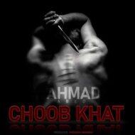 دانلود آهنگ احمد عابد به نام چوب خط