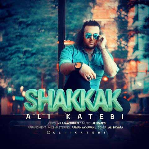 علی کاتبی شکاک
