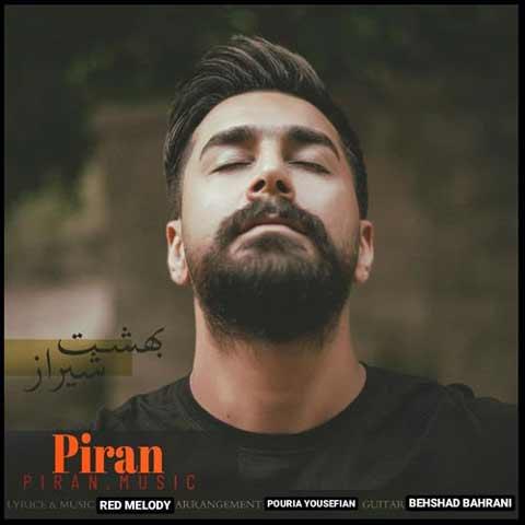 پیران شیراز