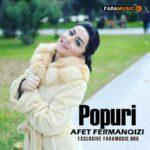 دانلود آهنگ آذری Afet Fermanqizi به نام Popuri