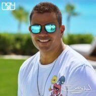دانلود آهنگ عربی عمرو دیاب به نام أحلى ونص
